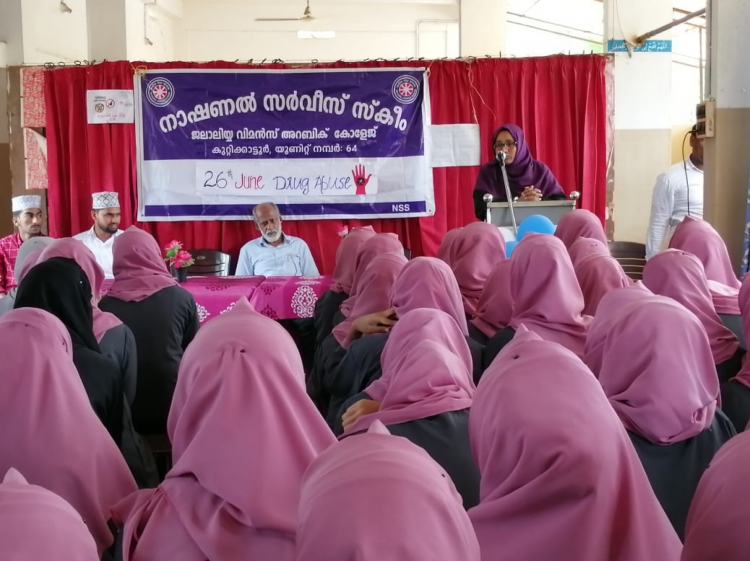 anti-drugs-day-jalaliya-womens-college