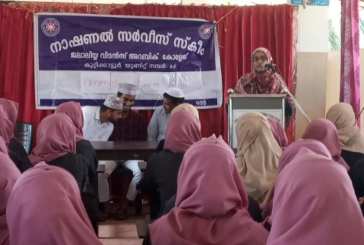 reading-day-jalaliya-womens-college
