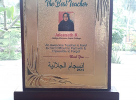jalaliya-teachers-day